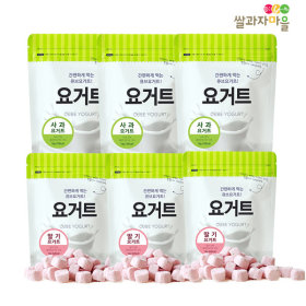 SSALGWAJAMAEUL Cube Yogurt Set A SSALGWAJAMAEUL Cube Yogurt Set A 12p_ apple 6/strawberry 6