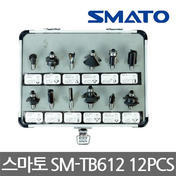 SMATO/SM-TB612/트리머비트 세트/루터비트/12PCS 상품이미지
