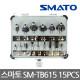 SMATO/SM-TB615/트리머비트 세트/루터비트/15PCS 상품이미지