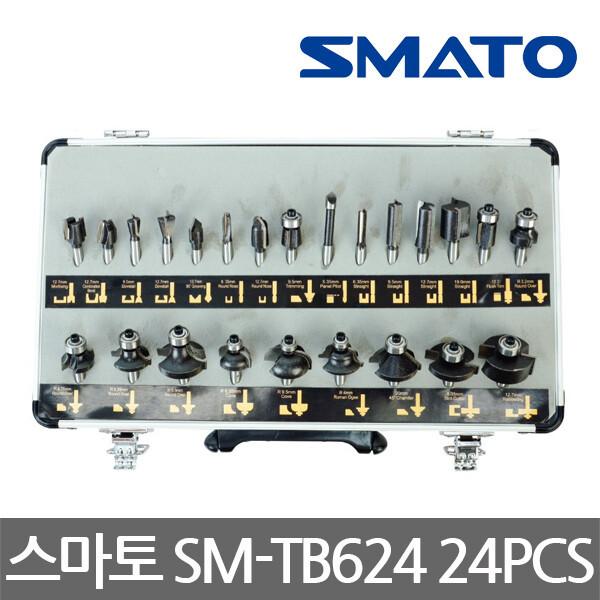 SMATO/SM-TB624/트리머비트 세트/루터비트/24PCS 상품이미지
