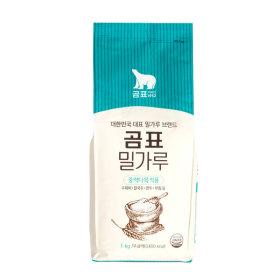 곰표 밀가루 1kg 중력다목적용/수제비 칼국수 만두