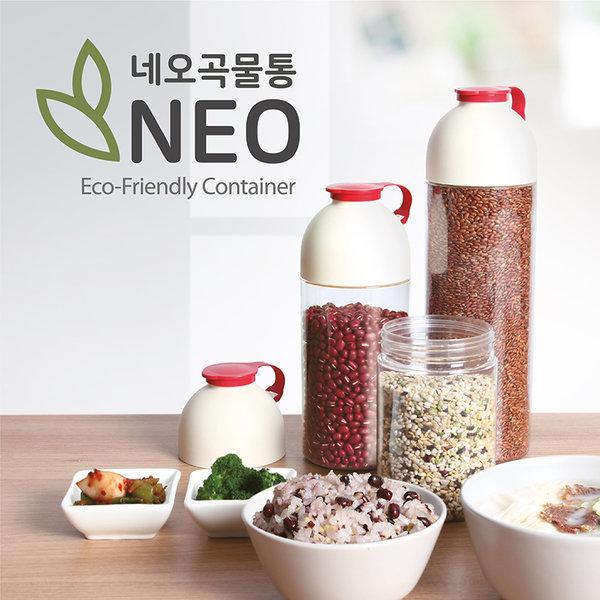 네오 곡물통 2호 3개-양념 미숫가루 쌀 보관용기 통 상품이미지