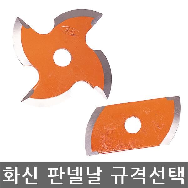 화신/판넬날/판넬커터날/그라인더용/원형톱용/선택 상품이미지