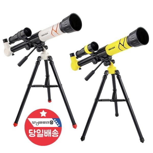 교육용 천체망원경 66배율 굴절식 고배율 망원경 40F 상품이미지