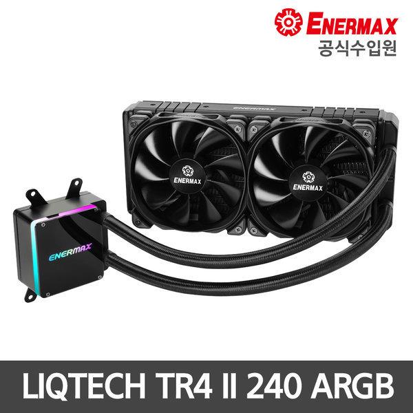 Enermax Liqtech TR4 II 240 ARGB 수냉쿨러 CPU쿨러 상품이미지