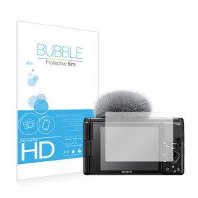 버블 소니 브이로그카메라 ZV-1 고투명 액정보호필름