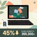 태블릿PC/윈도우10/레전드컨버전스 +SSD250G(설치장착)