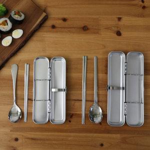 스텐 수저케이스 도시락 수저통 휴대용 수저세트