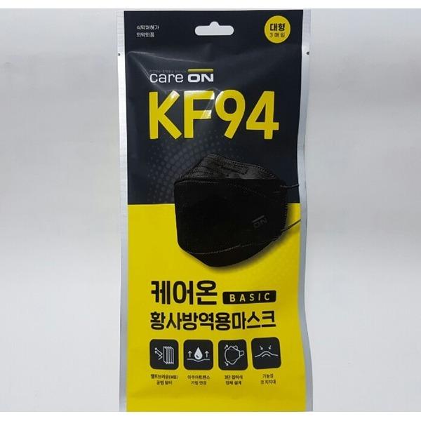 케어온 황사방역용 마스크 KF94 대형블랙 3매입 상품이미지