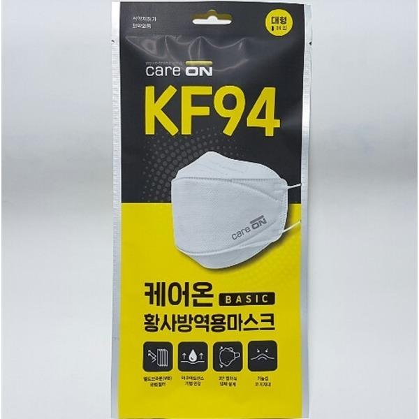 케어온 황사방역용 마스크 KF94 대형 1매입 상품이미지
