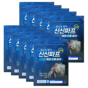 신신파스 신신파프 일체형 COOL / 신형 / 50매