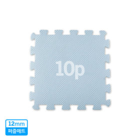지앤마 안심 퍼즐매트 12mm 블루 10p / 놀이방 매트