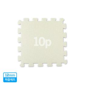 지앤마 안심 퍼즐매트 12mm 옐로우 10p / 놀이방 매트