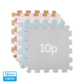지앤마 안심 퍼즐매트 12mm 혼합 10p / 놀이방 매트