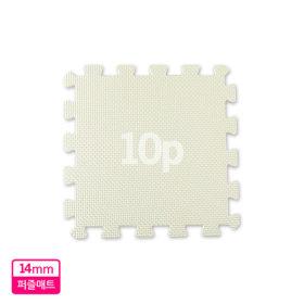 지앤마 안심 퍼즐매트 14mm 옐로우 10p / 놀이방 매트