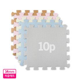 지앤마 안심 퍼즐매트 14mm 혼합 10p / 놀이방 매트