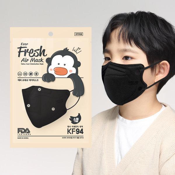 국산 KF94 새부리형 마스크 소형 50매 블랙 검정 상품이미지