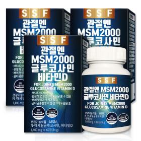 관절 MSM 1500 글루코사민 비타민D 4박스