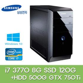 삼성중고컴퓨터 i7 3770 8G 120G+H500G GTX750Ti