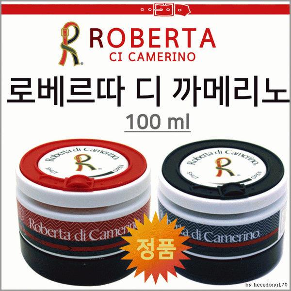로베르타 디 까메리노 방향제 (1P) 차량용방향제 정품 상품이미지