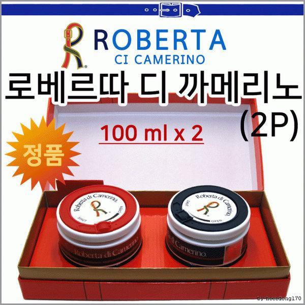 로베르타 디 까메리노 방향제 (2P) 차량용방향제 정품 상품이미지