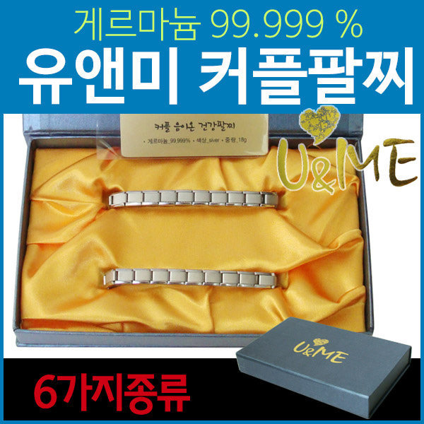 커플 게르마늄 건강팔찌 음이온 팔찌 (라인+라인) 상품이미지