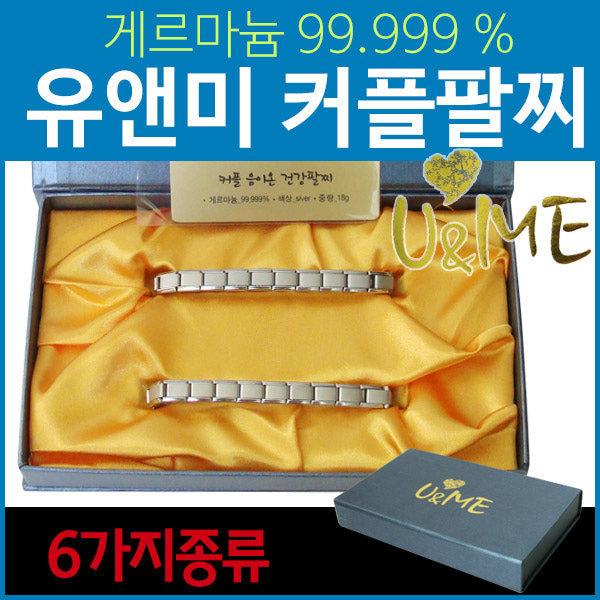 커플 게르마늄 건강팔찌 음이온 팔찌 (골드+라인) 상품이미지