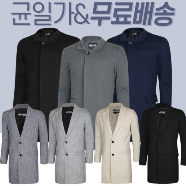 (무료배송)남성 겨울 캐주얼 정장 테일러드 모던 자켓 코트 7종 균일가/ 파파브로 상품이미지