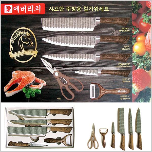 에버리치 칼6종세트 (우드) 칼 주방칼 칼세트 주방용 상품이미지