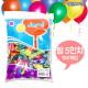 5인치 펄 라운드풍선(100개입) 칼라 혼합 생일 파티