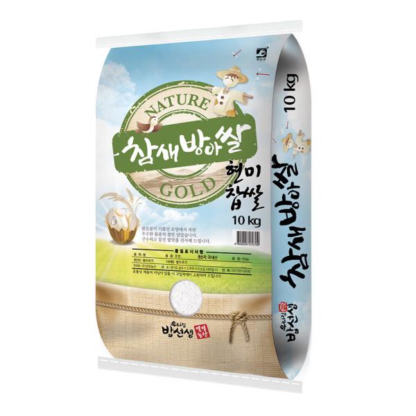 현미찹쌀 10kg  현미의 영양과 찹쌀의 찰진맛 상품이미지