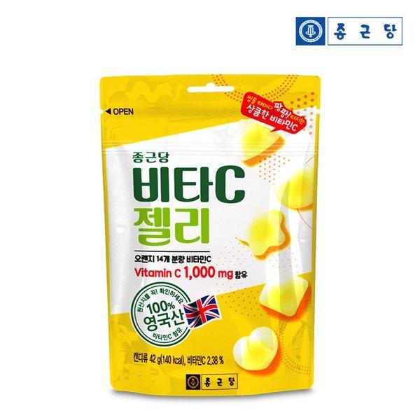 종근당 영국산 비타민C 1000 구미젤리 42g- 1봉 상품이미지