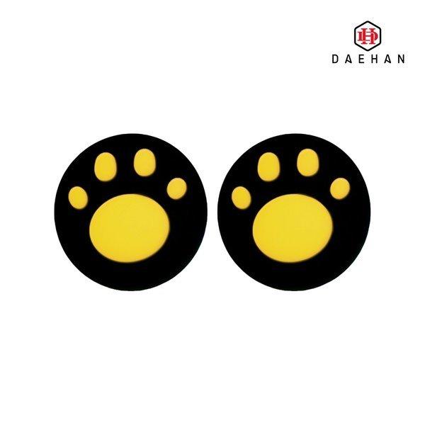 닌텐도 스위치 악세사리 고양이 발바닥 조이콘 버튼 스틱 커버 옐로우 2개1set ND-204  무료배송 상품이미지