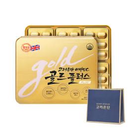 고려은단 비타민C 골드플러스 360정 1박스