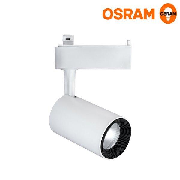 오스람 유럽풍 레일조명 LED Track Light 9W 트랙조명 레일등 주방등 거실등 상품이미지