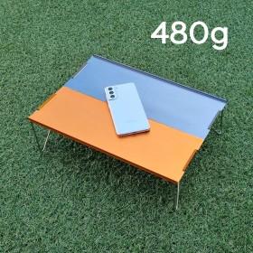 휴대용 경량 알루미늄 백패킹 등산 캠핑 접이식테이블