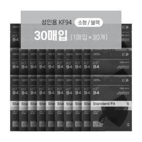 아에르 스탠다드핏 황사마스크 KF94 소형 블랙 30매