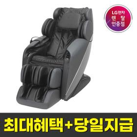 (공식판매점) 안마의자렌탈 BM400RIR / 401RGR