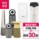 (공식판매점) 공기청정기렌탈 17평형 AS171DWFR