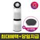 (공식판매점) 공기청정기렌탈 30평형 AS301DWFR