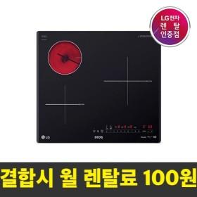 (공식판매점) 전기레인지렌탈 하이브리드3구 BEY3GST2R