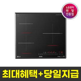 (공식판매점) 전기레인지렌탈 인덕션 3구 BEI3GSTR