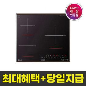 (공식판매점) 전기레인지렌탈  인덕션 3구 BEI3MSTR