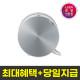 (공식판매점) 공기청정기렌탈  12평형 AS120VSKR