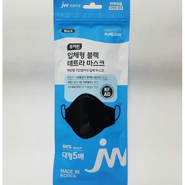 퓨어린 입체형 블랙 비말 마스크 KF-AD 대형 5매입 상품이미지