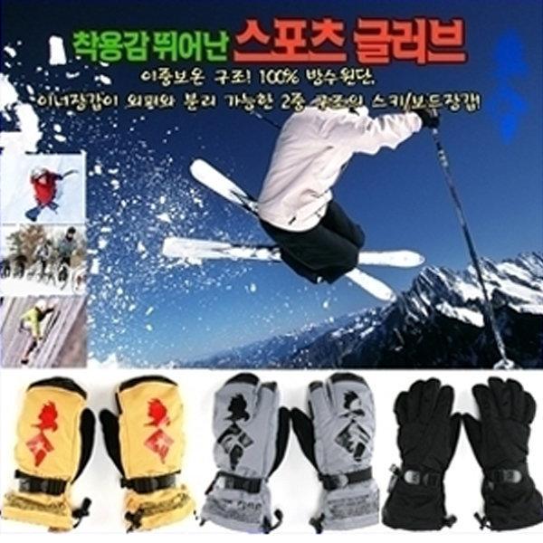 장갑/스키장갑/보드장갑/스키/방한장갑/겨울장갑 상품이미지