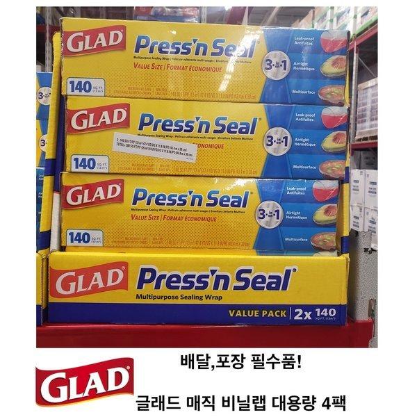글래드 만능 매직 랩 점보형 4팩 / 포장 배달 필수품 상품이미지