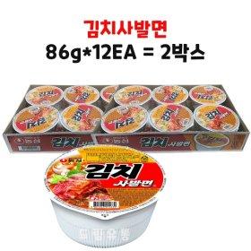농심) 김치사발면 86gX12개