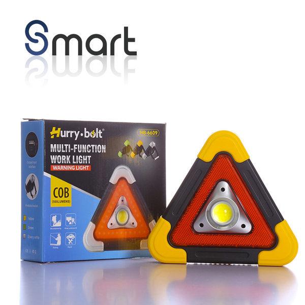 LED 안전삼각대 경고등 비상경고등 LED램프 안전삼각대 상품이미지