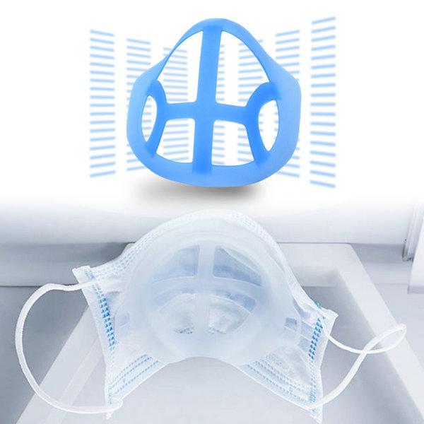3매 대형소형 숨쉬기 편한 마스크 가드 지지대 고정핀 상품이미지